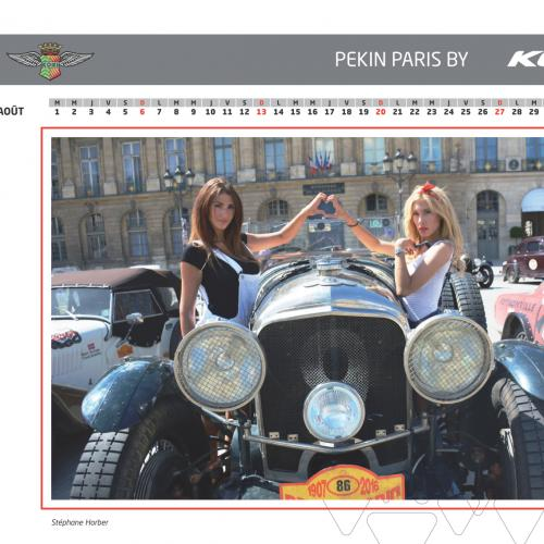 Albums photos calendrier 2017 koni - Calendrier salon paris ...